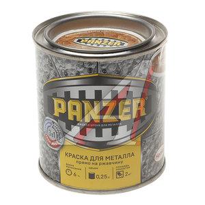 Краска по ржавчине медная молотковая 250мл PANZER PANZER, TBVPAM018029B