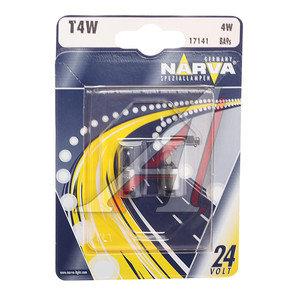 Лампа 24V T4W BA9s блистер 2шт. NARVA 17141B2, N-17141-2бл,