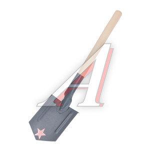 Лопата автомобильная №3 №3, СИ-00923