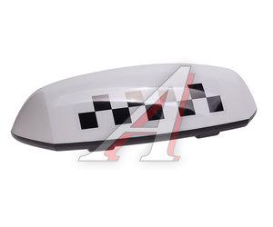 Знак TAXI магнитный с подсветкой 12V белый (такси/шашки) TORINO 11771, TX-M-W