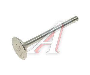 Клапан выпускной ЗМЗ-406,405,409 (8х32) ЧАМЗ 406.1007012