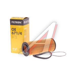 Фильтр масляный VW Touareg (10-) (3.0) AUDI A4 (05-) (3.2),A6 (04-12) (2.4/3.0) FILTRON OE671/4, OX381D, 06E115562A
