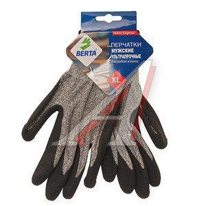 Перчатки с латексным покрытием прочные БЕРТА 555