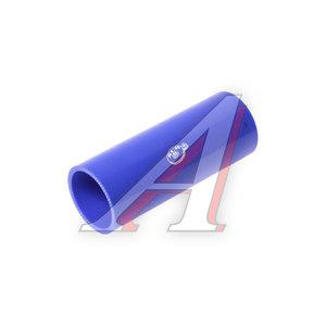 Патрубок МАЗ радиатора отводящий нижний короткий синий силикон (L=180мм,d=60) СМ 6422-1303025-01, 6422-1303025