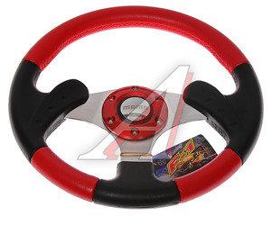 Колесо рулевое RED 320мм кожа TECHNIK D1-579R(320)