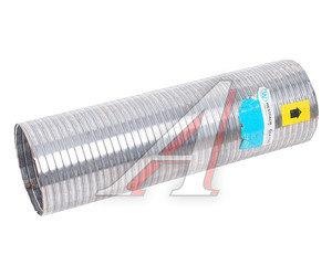 Металлорукав d=80мм, L=0.3м МАЗ-4370 ЕВРО-3 (профиль ASB) (оцинкованный) WESTFALIA S39080, S-39080-56