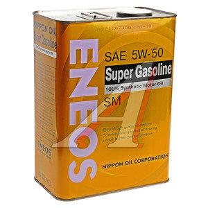 Масло моторное SUPER SM синт.4л ENEOS ENEOS SAE5W50, 61323