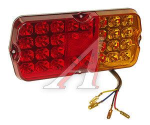 Фонарь задний УАЗ,КАМАЗ (с кабелем) левый/правый АВТОТОРГ АТ-1389/1 LED, AT18890