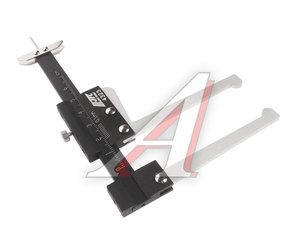 Штангенциркуль для тормозных дисков JTC JTC-4323