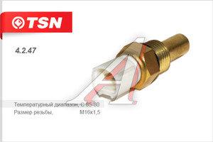 Датчик включения вентилятора HYUNDAI Accent, Elantra ЦИТРОН TSN 4.2.47, 2536037200