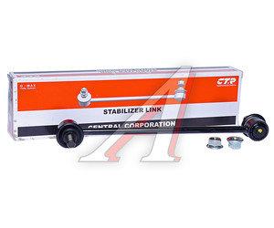 Стойка стабилизатора HYUNDAI ix35 (09-) переднего левая/правая CTR CLKH-48, 41645, 54830-2S000