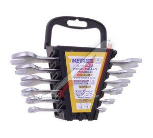 Набор ключей рожковых 6-17мм 6 предметов в холдере MEGASEAL MS510060