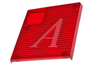 Рассеиватель ГАЗ-3102 фонаря заднего противотуманного левого АВТОСВЕТ ФП119-3716209