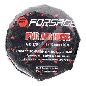 Шланг компрессора 8х12мм 10м полиуретановый армированный FORSAGE AHC-17D, FS-AHC-17D,