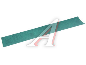 Бумага наждачная №80 полоса на липучке зеленая 3M 3M 245
