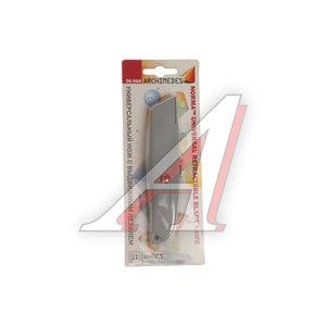 Нож 18мм с сегментированным лезвием ARCHIMEDES 90660