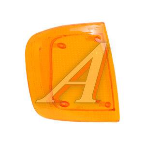 Рассеиватель ГАЗ-31029,3302,3110 указателя поворота передний правый ОСВАР 3512.3726200, 3502/3512.3726204-01 (л/п)