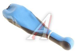 Ручка на рычаг КПП ВАЗ-2104-07 синяя с чехлом СФЕРА (кожзам) АВТОБРА АвтоБра 2118-СН, 2103-1703088