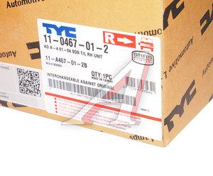 Фонарь задний AUDI A4 седан (01-) правый TYC 11-A467-01-2B, 441-1964R-UE, 8E5945218
