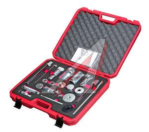 Набор инструментов для замены тормозного диска и колодок KNORR-BREMSE серий SN7,SK6, ADB22X JTC JTC-5240