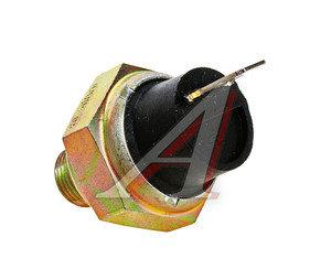 Датчик давления масла МТЗ аварийный ЭКРАН ДАДМ-03