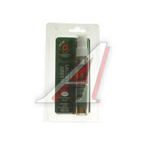 Ароматизатор спрей (Lacoste Green) 28мл TOP LINE TOP LINE Lacoste Green
