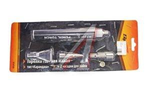 Горелка газовая карандаш большая с насадками SPARTA 914185