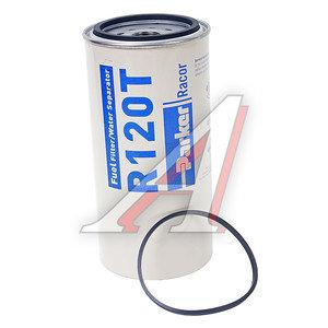 Элемент фильтрующий МАЗ-6430,5440,6422,5432 топливный (дв.ЯМЗ-650,ЯМЗ-530) (10 micron) Parker RACOR R120-T, R120T