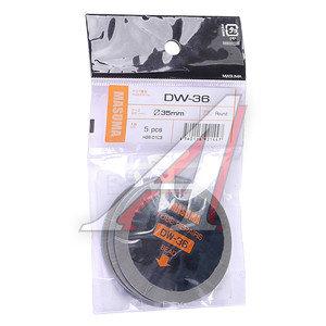 Заплатка для камер d=35мм 5шт. MASUMA DW-36