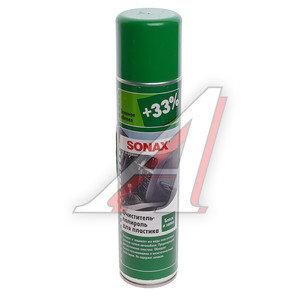 Полироль пластика яблоко 400мл SONAX SONAX 344300, 344300