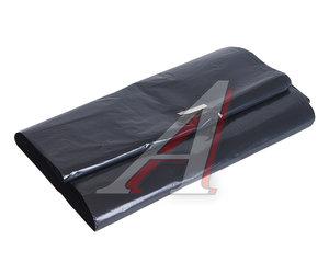 Мешок для мусора 240л 70мкм (50 штук в упаковке) 41112,