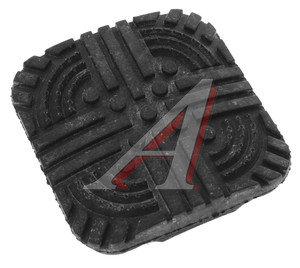 Накладка педали ВАЗ-2108 тормоза и сцепления 2108-1602048-01,