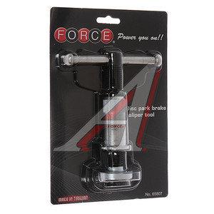 Приспособление для ввинчивания поршня цилиндра дискового тормоза 3 предмета набор FORCE F-65807,