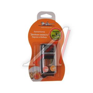 Ароматизатор на дефлектор гелевый (персик/имбирь) AIRLINE AF-D03-PS