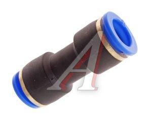 Соединитель трубки ПВХ,полиамид d=12мм прямой PUC12, АТ-336