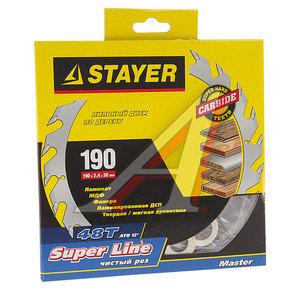 Диск пильный 190х30мм 48 зубьев Master STAYER 3682-190-30-48