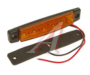 Фонарь габаритный LED 24V, желтый (L=95мм, 6-светодиодов) АВТОТОРГ НК-0051/LED ж
