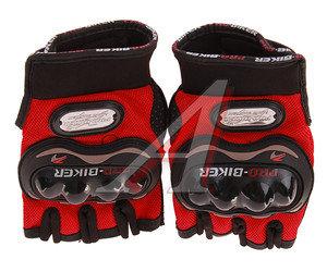 Перчатки мото MCS-04 красные XL MCS-04 XL