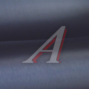 Пленка карбоновая синяя шлифованная 1.52х0.5м, 180мк ТНП, рулон 20 полуметров(10м)