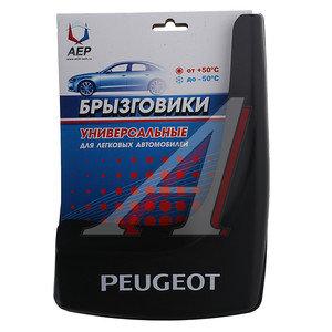 Брызговик универсальный PEUGEOT PH5164
