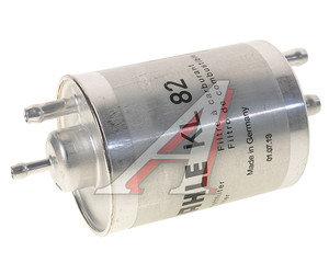 Фильтр топливный MERCEDES (W210,W202,W203,W220,W463) MAHLE KL82, A0024773001