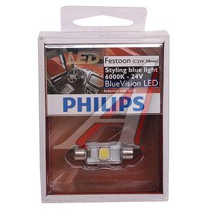 Лампа светодиодная 24V T10.5х38 1W SV8.5 6000K Blue Vision Halogen PHILIPS 249446000KX1, P-24944LED