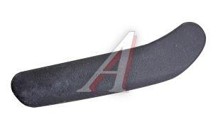 Накладка ручки подлокотника ВАЗ-2110 левая 2110-6816089