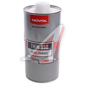 Разбавитель NOVOL для акриловых продуктов 500мл NOVOL THIN850