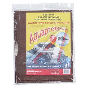 Коврик салона универсальный влаговпитывающий красно-серый (2 предмета) Aquaprotect Aquaprotect