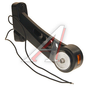 Фонарь габаритный LED 12-24V (декор-лесенка, L=180мм, 5 светодиодов, 3 цвета) АВТОТОРГ НК-1248/LED