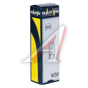 Лампа 12V W3W бесцокольная NARVA 17097, N-17097