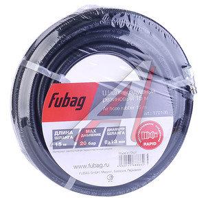 Шланг компрессора 8х13мм 15м 20Bar быстросъемный резина FUBAG FUBAG 170106, 170106