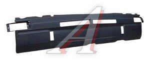 Панель ВАЗ-2106 передка нижняя ПО НАЧАЛО 2103-5301242