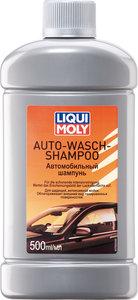 Шампунь LM Auto-Wasch-Shampoo NEW 0.5л LIQUI MOLY LM 7650, 10368